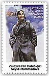 Züleyxa Seyidməmmədova on 1999 stamp of Azerbaijan.jpg