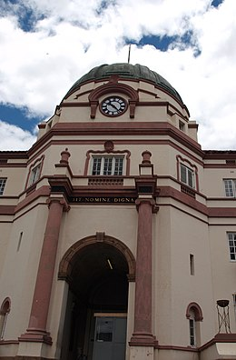 ZW Bulawayo High Court.JPG