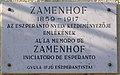 Zamenhof Plaque Gyula.jpg