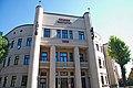 Zgrada Pravnog fakulteta, Beograd 07.jpg