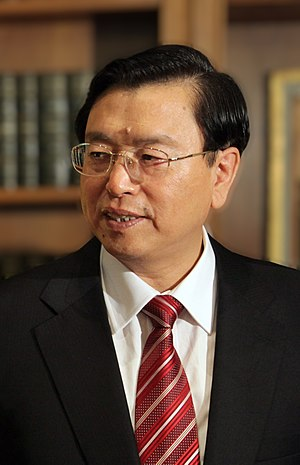 Chairman of the Standing Committee of the National People's Congress - Image: Zhang Dejiang