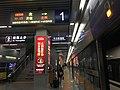 Zhongchuan Airport Railway Station 02.jpg