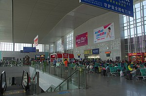 Zhuzhou West Railway Station - Image: Zhuzhou Xi Railway Station waiting hall