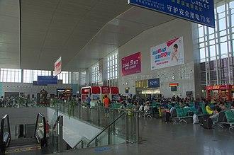 Zhuzhou West Railway Station - Image: Zhuzhou Xi Railway Station waiting hall