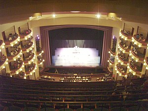 Adrienne Arsht Center for the Performing Arts - Interior of the Ziff Ballet Opera House