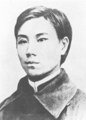Zou Rong Portrait.png