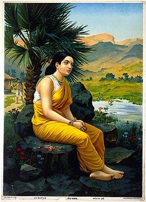 Sita Upanishad - Sita
