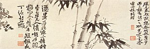 'Twelve Plants and Calligraphy', handscroll by Xu Wei, 16th century.jpg