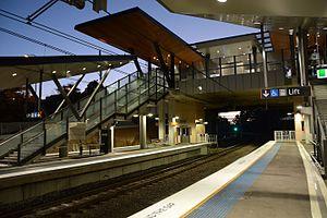 Cheltenham railway station, Sydney - Station concourse