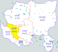 Ālǐ-map.png