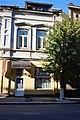 Івано-Франківськ Грушевського, 9а.jpg