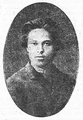 Аргунов Павел Александрович.png