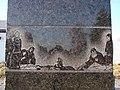 Братська могила радянських воїнів та жертв фашизму 04.JPG
