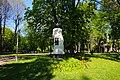 Братська могила 20 січових стрільців, загиблих в роки громадянської війни Вінниця вул. Хм. шосе.JPG