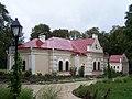 Будинок Василя Кочубея.jpg