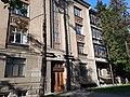 Будинок по вулиці Інститутська, 20.jpg