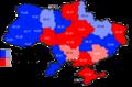 Вибори 1999.png
