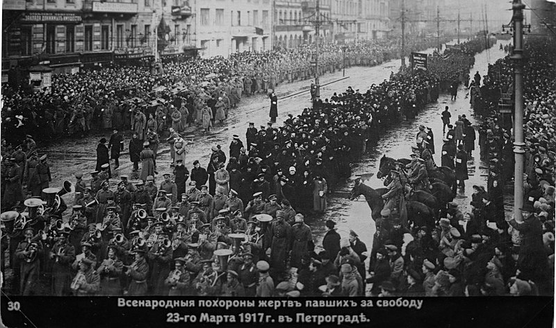 """""""Publicly buried the victims who died for freedom,"""" 23 March 1917, Petrograd."""