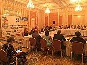 Всеукраинский таможенный форум