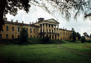 Ropsha - The Ropsha Palace around 1980