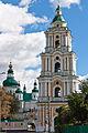 Дзвіниця - Троїцький монастир 1.jpg