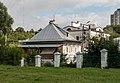Дом при Воскресенской церкви (2).jpg