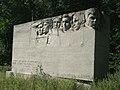 Дружковка, памятник членам подпольной организации «Ленинская искра».jpg