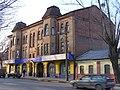Житловий будинок з магазином 1914р., вул.Плеханівська,29, м.Харків.JPG