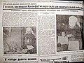 За родину (оккупационная немецкая газета).jpg