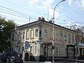 Здание по адресу ул. Московская, 29.JPG
