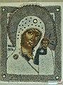 Икона «Богоматерь Казанская».jpg