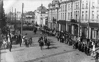 Irkutsk - Irkutsk in 1918