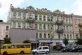 Київ, Будинок прибутковий в якому наприкінці XIX ст. розміщувався готель «Франкфурт», Хрещатик вул. 44.jpg