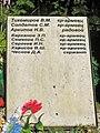 Кобона, воинский мемориал, плиты30.jpg