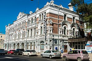 Russian Post - Post and telegraph office in Vladivostok, built in 1897-1899