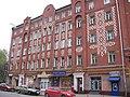 Красный дом - panoramio - Александр Спиридонов.jpg