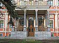 Ксенинский институт01.jpg