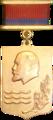 Лауреат премии ЛКСМ Азербайджанской ССР.png