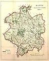 Мапа Гарадзенскай губэрні (1882) Grodno Governorate map.jpg