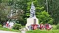 Медное - panoramio (5).jpg