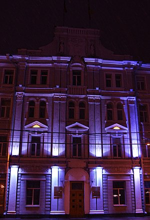 Autism Speaks - On April 2, 2015 Voronezh City Hall, Russia was lighted up blue