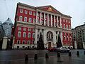 Мэрия Москвы.jpg