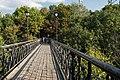 Міст пішохідний Puente Peatonal.jpg