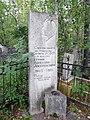 Надгробье Гримма.jpg