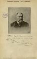 Николай Семенович Лесков.png