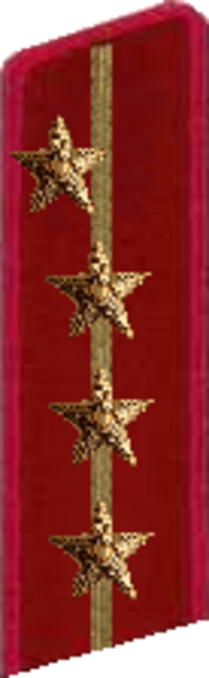Main Directorate of State Security - петлица ГБ 1936