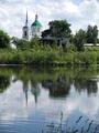 Озеро Киево.png