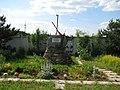 Остапенко И.В. - panoramio.jpg