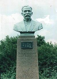 Пам'ятник Євгену Блажевському в Любомирці.jpg