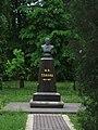 Пам'ятник Михайлу Глинці в Міському саді Київ.JPG